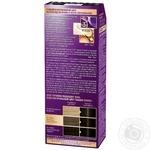 Крем-фарба для волосся Palette Інтенсивний колір  1-0 (N1) Чорний 110мл - купити, ціни на Novus - фото 2