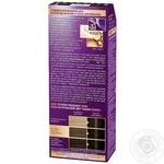 Palette Intensive 3-0 (N2) Dark Brown Hair Dye 110ml - buy, prices for Novus - image 4