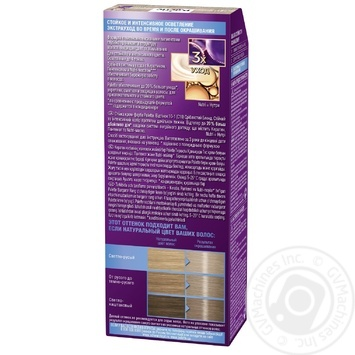 Palette Intensive Color 10-1 (C10) Silver Blonde Hair Dye 110ml - buy, prices for Metro - image 4