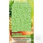 Нектар Садочок Мультифрукт Slim 0.95л - купить, цены на Фуршет - фото 2