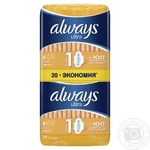 Pads Always Ultra Light 20pcs