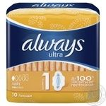 Pads Always Ultra light 10pcs