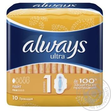 Pads Always Ultra light 10pcs - buy, prices for Novus - image 1
