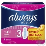 Pads Always Ultra Super Plus 8pcs - buy, prices for Novus - image 2
