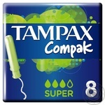 Tampax Compak Super Tampons with applicator 8pcs - buy, prices for Auchan - photo 1