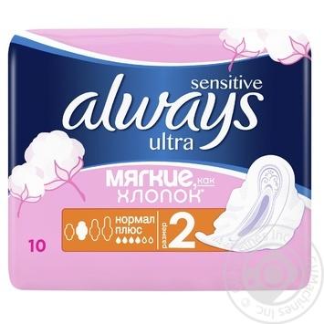 Гігієнічні прокладки Always Ultra Sensitive Normal Plus 10шт