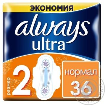 Гигиенические прокладки Always Ultra Normal 36шт - купить, цены на Novus - фото 3