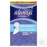 Прокладки гігієнічні щоденні Everyday Normal Always 40шт