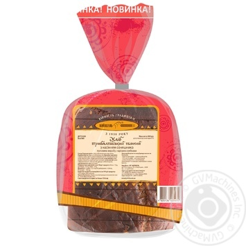 Kyivhlib Baltic dark with sunflower seeds half cutted bread 400g - buy, prices for Novus - image 2