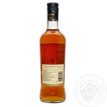 Bacardi Oakheart Spiced Rum 035% 0.5l - buy, prices for Novus - image 2