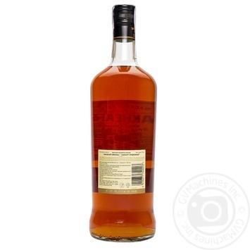 Bacardi Oakheart Original Rum 35% 1l - buy, prices for Novus - image 2