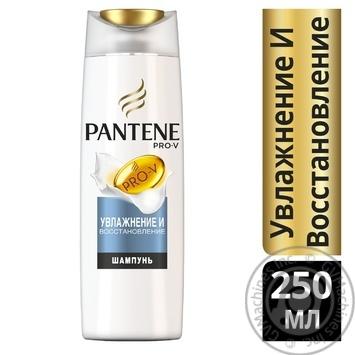 Шампунь PANTENE Осн.живлення 250 мол х6 - купить, цены на МегаМаркет - фото 2
