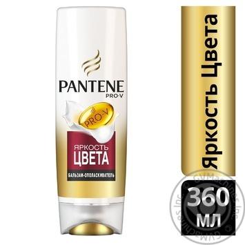 Бальзам-ополаскиватель для волос Pantene Защита цвета и блеск 400мл - купить, цены на Метро - фото 2