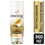 Бальзам-ополаскиватель Pantene Интенсивное восстановление с кератином для слабых и поврежденных волос 400мл - купить, цены на Таврия В - фото 2