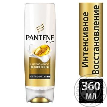 Бальзам-ополаскиватель Pantene Интенсивное восстановление с кератином для слабых и поврежденных волос 400мл - купить, цены на Ашан - фото 2