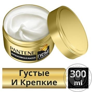 Маска Pantene Pro-V Густые и Крепкие для тонких ослабленных волос 300мл - купить, цены на Novus - фото 2