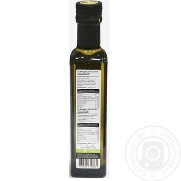 Олія з кунжуту Bionaturalis органічна нерафінована 250мл - купити, ціни на Novus - фото 2
