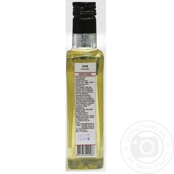 Oil Esto peanuts 200ml - buy, prices for Novus - image 2