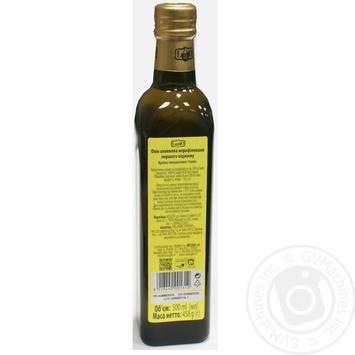 Олія оливкова нерафінована першого віджиму Luglio, скло, 500 мл - купить, цены на Novus - фото 2