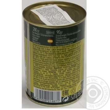 olive green pitted 280g can - buy, prices for Novus - image 2