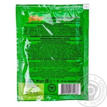 Лимонная кислота Деко 90г - купить, цены на МегаМаркет - фото 4