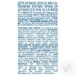 Творожок Агуша с черникой для детей с 6 месяцев 3,9% 100г - купить, цены на Метро - фото 2