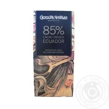 Шоколад чорний 85% Ecuador Amatller 70г