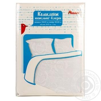 Auchan Euro White Bedding Set - buy, prices for Auchan - photo 1