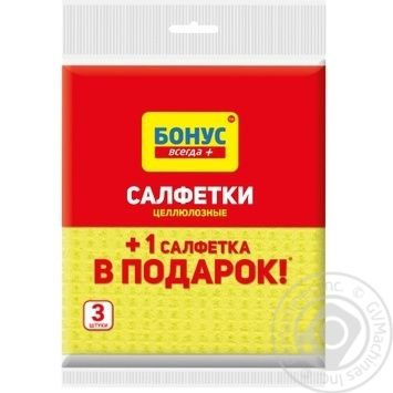 Bonus Cellulose Cleaning Cloth 2pcs - buy, prices for CityMarket - photo 1