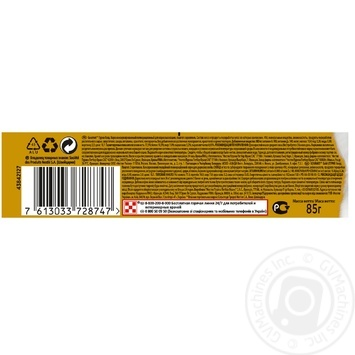 Корм GOURMET Gold Паштет С кроликом для взрослых кошек 85г - купить, цены на Novus - фото 2