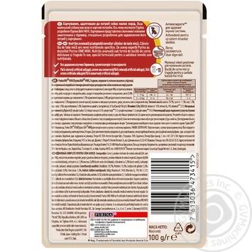 Корм Purina ONE MINI Adult С курицей, морковью и зеленой фасолью для собак мелких пород 100г - купить, цены на Novus - фото 2