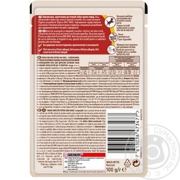 Корм Purina ONE MINI С говядиной, картошкой и морковью в подливке для активных собак мелких пород 100г - купить, цены на Фуршет - фото 2