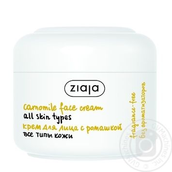 Ziaja Chamomile Face Cream without Flavoring 50ml - buy, prices for Novus - image 1
