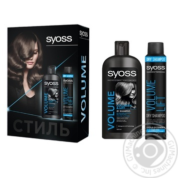 Set Syoss - buy, prices for Novus - image 5