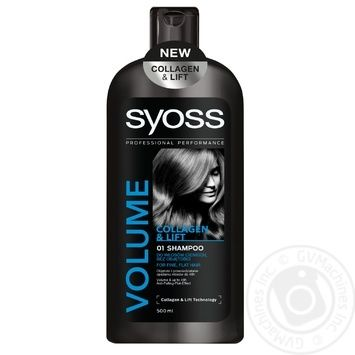 Set Syoss - buy, prices for Novus - image 2