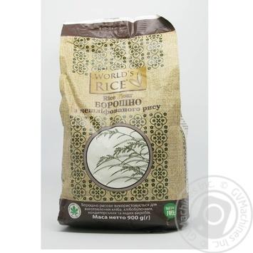 Борошно з рису нешліфованого World`s rice 0,9 кг