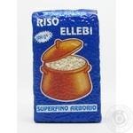 Рис Ellebi Arborio 500г