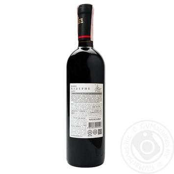 Вино Shabo Classic Cabernet красное сухое 13% 0,75л - купить, цены на Фуршет - фото 2