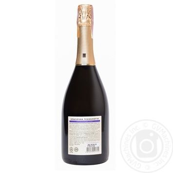 Shabo Classic white semi-sweet sparkling wine 10.5-13.5% 0,75l - buy, prices for Novus - image 3