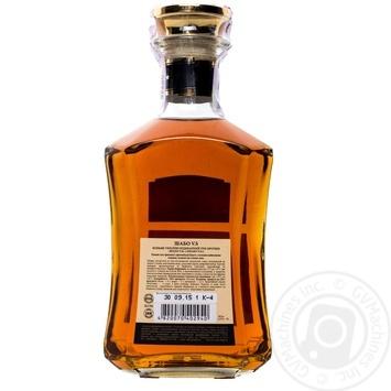 Shabo 3 stars V.S. cognac 40% 0,375l - buy, prices for CityMarket - photo 2
