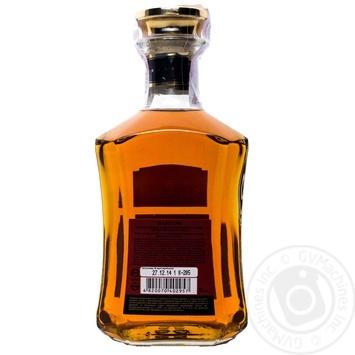 Shabo 1788 4yrs V.O. cognac 40% 0,375l - buy, prices for CityMarket - photo 2