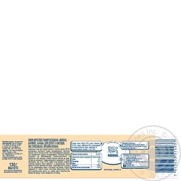 Пюре фруктовое Гербер Яблоко-Абрикос-Банан без крахмала и сахара для детей с 6 месяцев стеклянная банка 130г Польша - купить, цены на Novus - фото 2