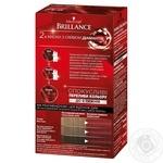 Brillance 842 Cuba Hot Night Hair Dye 142,5ml - buy, prices for Novus - image 3