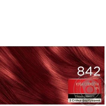 Brillance 842 Cuba Hot Night Hair Dye 142,5ml - buy, prices for Novus - image 2