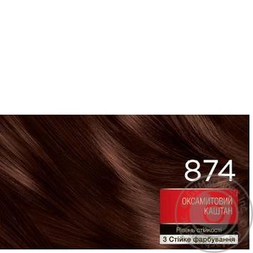 Brillance 874 Velvet Chestnut Hair Dye 142,5ml - buy, prices for Novus - image 2