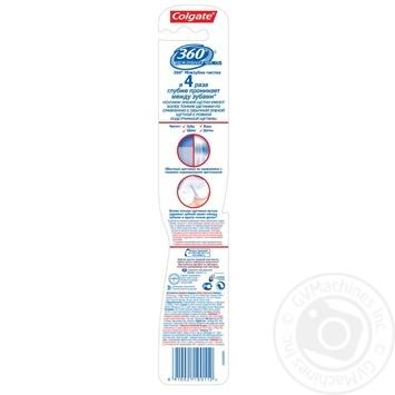 Зубна щітка Colgate 360 Деревне вугілля середньої жорсткості - купити, ціни на Фуршет - фото 2