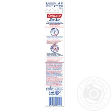 Зубна щітка Colgate Зиг Заг Плюс середньої жорсткості в асортименті - купити, ціни на Ашан - фото 2