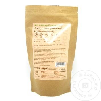 Гранола Sunfill Raw Granola Миндаль фундук 200г - купить, цены на Novus - фото 2