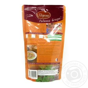 Broth with chicken 400g - buy, prices for Novus - image 3