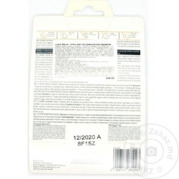 Peeling Lirene Perfect smoothing for women 22ml - buy, prices for Novus - image 2